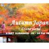 AUTUMN IN TOKYO + DISNEYLAND 20 – 24 OCT 2019